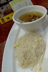 Eel soup with beehoon