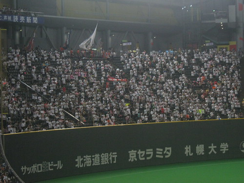 Remember how sparse the Fighters cheering section was at that Lions game? This dwarfs it many times over.