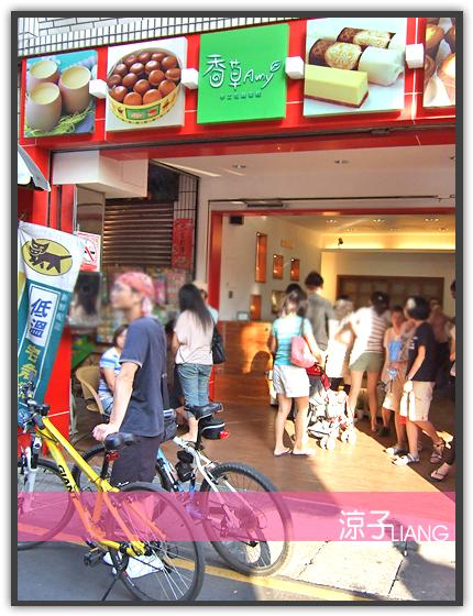 香草Amy手工乳酪蛋糕01