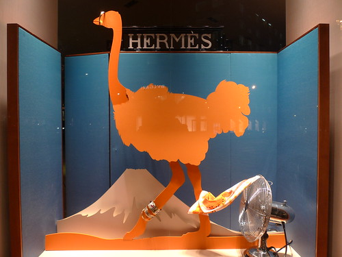 Vitrine Hermes - septembre 2009