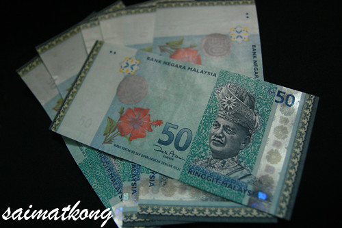 New RM50 Note & Special Edition - Ringgit Malaysia