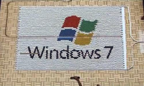 Windows 7 loading screen?