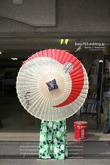 Mon chouchou 和傘