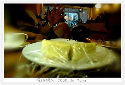 monacat1 拍攝的 006-20090108。