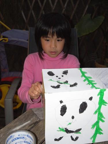 你拍攝的 14ㄚ芷姊姊的熊貓燈籠。