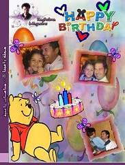 soso (Remo 2008) Tags: birthday magazine happy heart  candels  ragheb      alama           raghebna