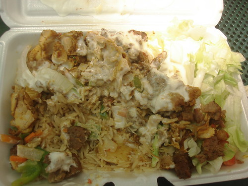 Recipe of chicken gyro with rice