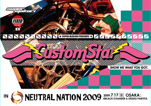 custom star vol.1.5