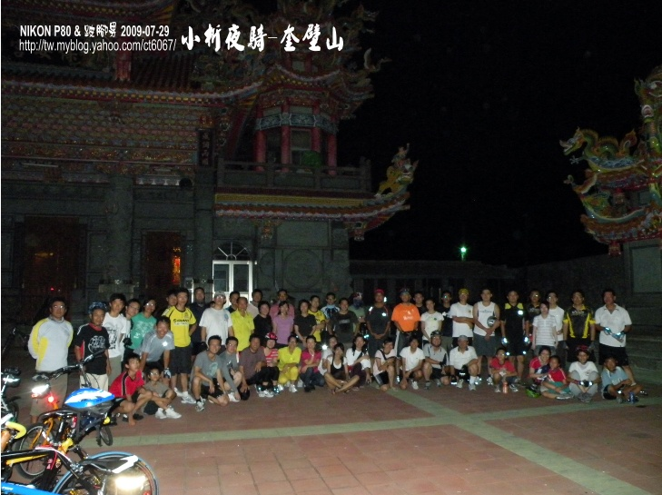 DSCN2015-2