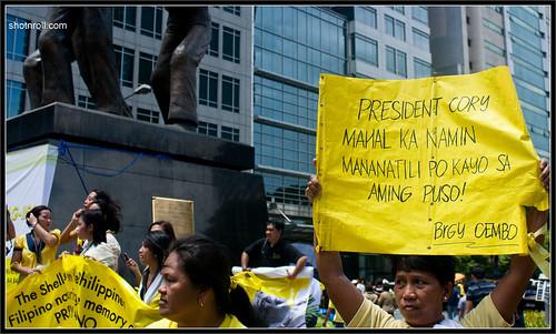 A Barangay Message