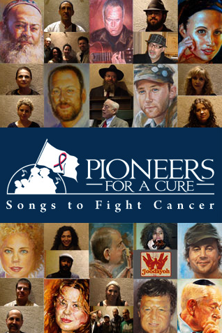 Pioneers For a Cure App