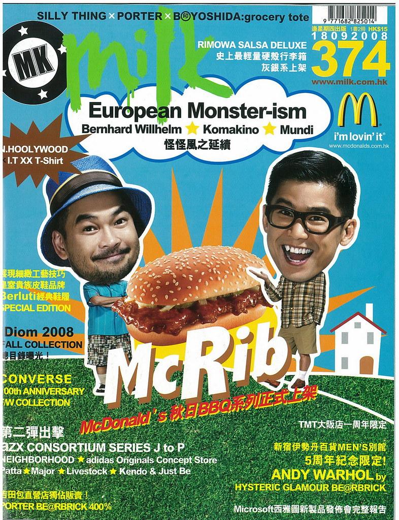 Milk Magazine (September 2008) with McDonalds