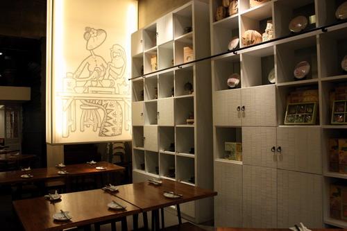 Purple Cane Tea Restaurant Interior 1