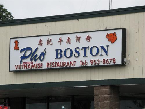 Pho Boston