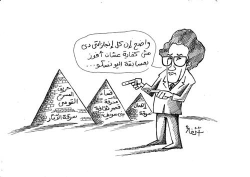 farouk loses