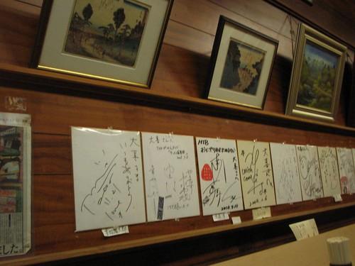富山ブラック『大喜』西町本店-04