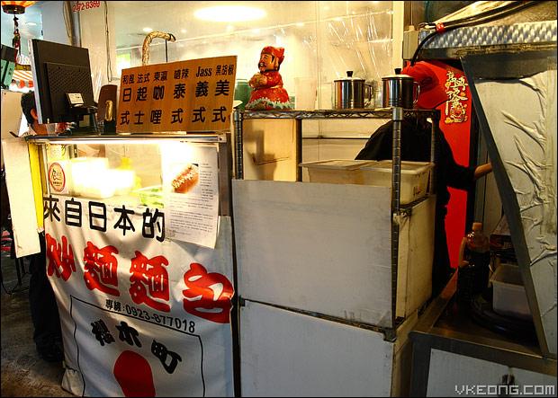 noodle-bun-stall