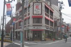 アンデルセン外観(江古田)