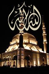 Allahu Akbar Mosque Hadramies Gallery Tags Wallpaper Arabic