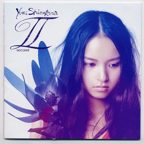 Yumi Shizukusa