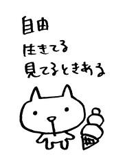 キャラ紹介_プレーンタイプ