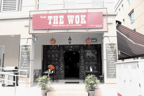 The Wok Cafe