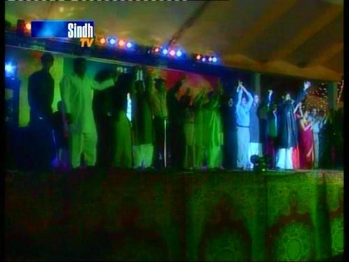 sindh, sat, mar dunya tv-news watch---- Sindh+tv+news+logo