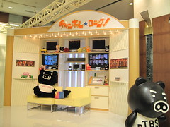 TBS吉祥物 Boobo