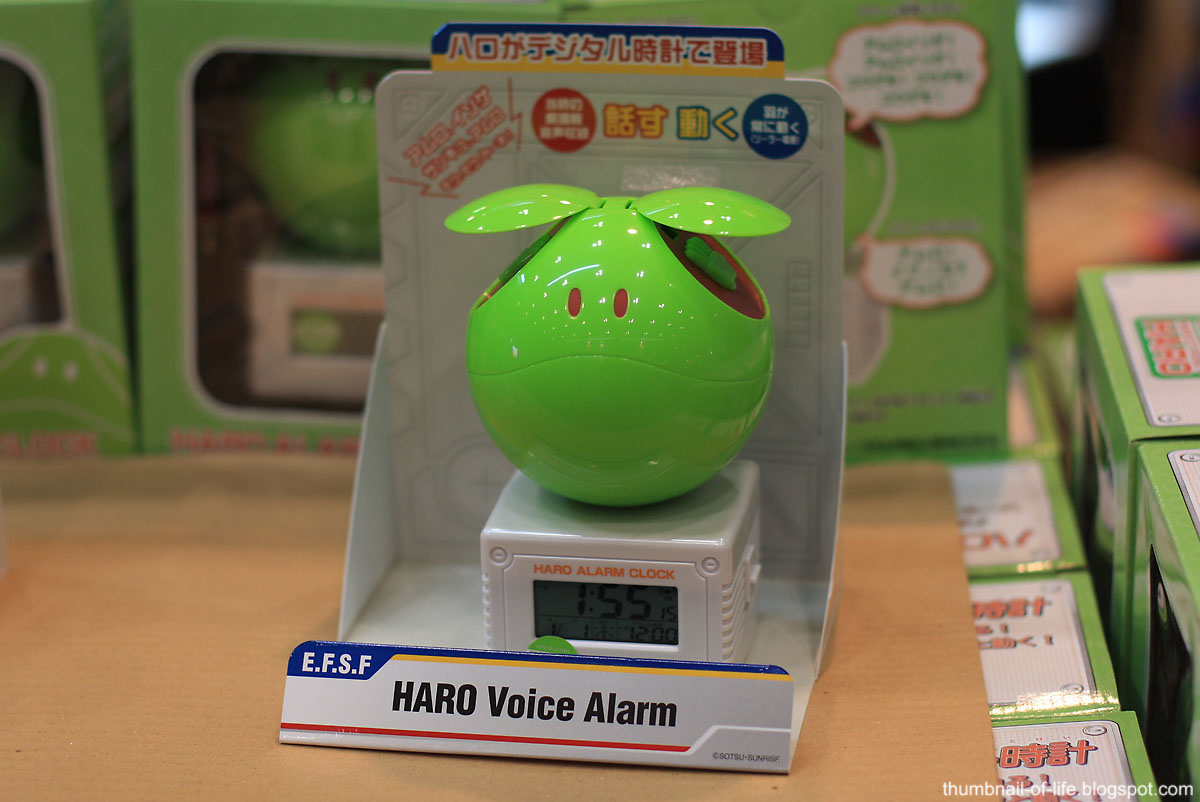 Haro Alarm