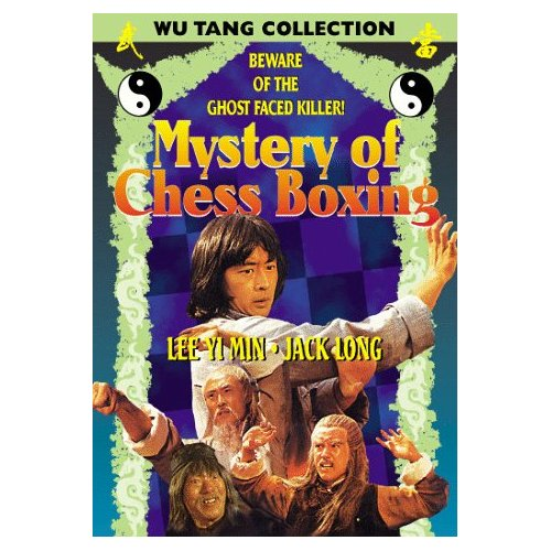 Mystery of Chess Boxing DVD Cover