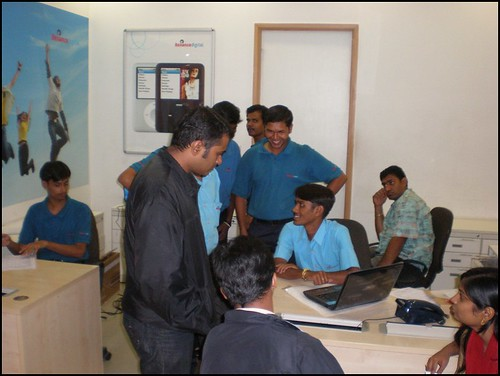 Reliance Digital Service Center