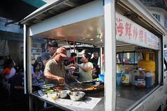 """""""Seafood Char Koay Kark"""", Outside Kwai Lock Coffeeshop, Pulau Tikus"""