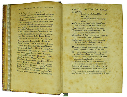 Opening pages of text from Anthologia Graeca Planudea [Greek]