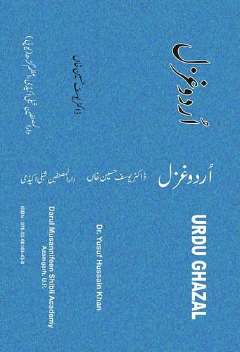 Urdu_Ghazal_2