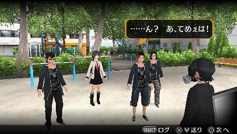 「你戴著防毒面具, 背著LCD Mon, 怎看你才像壞人吧?」
