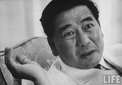 1962 President of South Vietnam Ngo Dinh Diem. par VIETNAM History in Pictures (1962-1963)