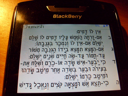 Chumash for Blackberry