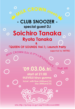 MILK CROWN meets CLUB SNOOZER and Queens Of Sounds Vol.1 Launch Party in JAPAN