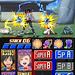 Bleach__Dark_Souls-Nintendo_DSScreenshots16116image0023 par gonintendo_flickr