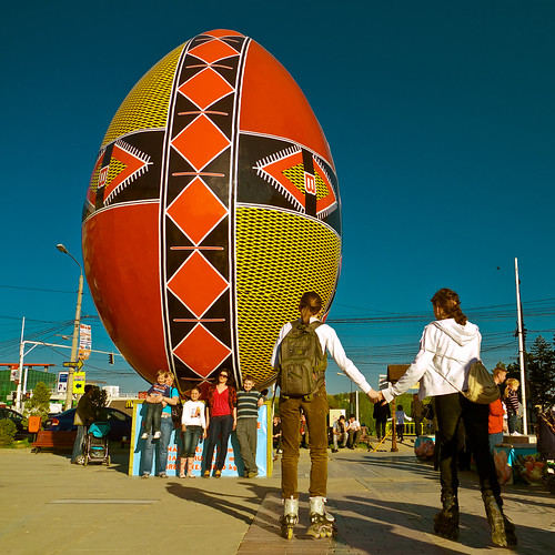 Worlds Biggest Traditional Egg
