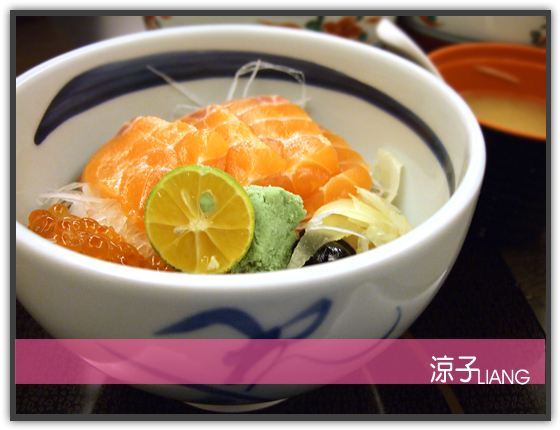 三次魚屋 日本料理11