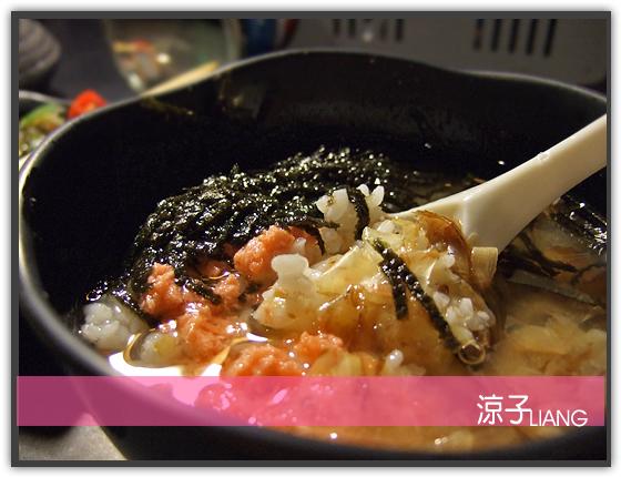 野宴燒肉13