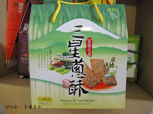 康成食品蔥方塊酥禮盒