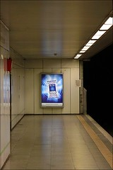 perfekt (loop_oh) Tags: station train mall germany underground advertising deutschland perfect hessen metro frankfurt main tube bank ubahn werbung bahn pallmall plakat frankfurtammain frankfurtmain roemer metropole rmer mainhattan pall polizeiprsidium eintracht frankfurtam miquelallee mtrtrophyshot polizeipraesidium