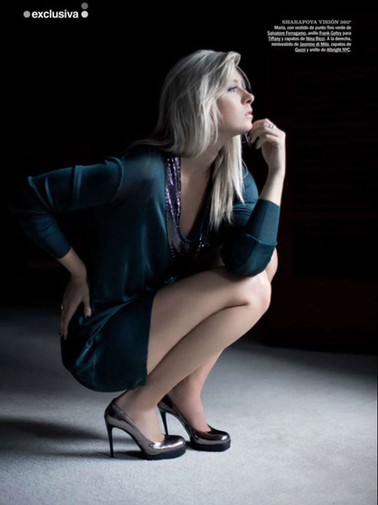 Maria Sharapova – GQ Spain December 2008 - beautiful girls
