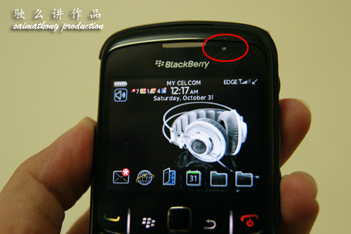 BlackBerry Curve 8520 - LED Status Light Indicator