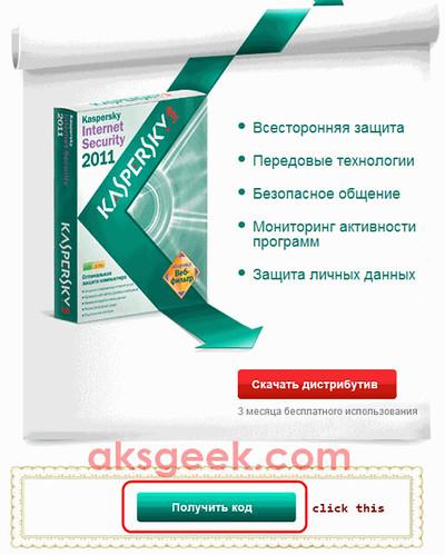 Kaspersky fb page1