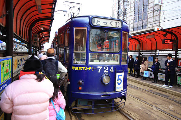 2009北海道-D2-2-函館朝市_04.jpg