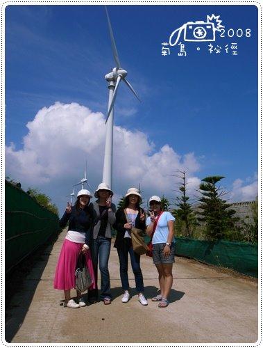 中屯風車 (3)