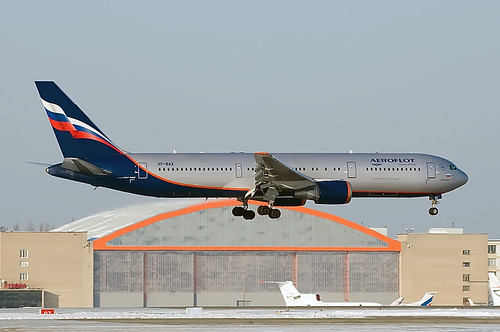 Aeroflot Russian Airlines. Aeroflot - Russian Airlines